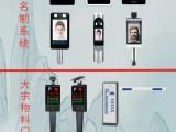 邓州市诚航科技智能化弱电施工工程