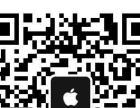 嘉兴iphone ipad ipd维修 刷机越狱