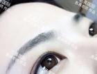 半永久纹绣真人上如何做好定位确定眉形