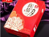 华美 真情月广式正宗月饼480g 蛋黄白莲蓉奶油绿豆蓉香芋蓉多口