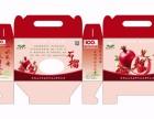 韩城厂家直销,特价批发水果包装箱