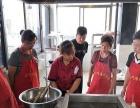 中华名小吃、中国名菜、特色小吃培训,尽在厨掌柜学校