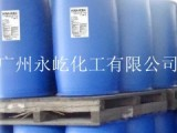 日本原装 甲基丙烯酸羟丙酯 HPMA 若需分装请电联