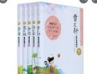 名家童话故事书
