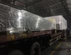 成都至深圳物流货运专线 返程包车 大件设备运输