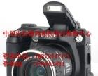 荆门索尼佳能尼康数码相机售后维修服务中心