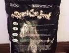 原装进口泰国皇室 奶糕及幼猫 猫粮6.8kg