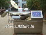 千页豆腐 鱼豆腐斩拌机 高速斩拌机价格