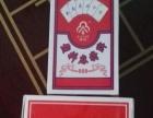 便携式塑料麻将牌