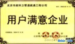 上海至大连来回运输13816270895