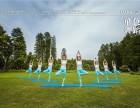 中山公园附近学瑜伽 零基础