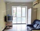 《燕郊二手房》纳丹堡全明户型一居室,通风性强,卫生间有窗户。