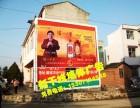 开拓湖北/黄石/阳新/大冶市场新干线广告为您帮忙