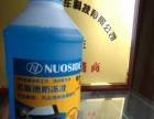 诺斯德汽车玻璃水,防冻液,车用尿素生产设备