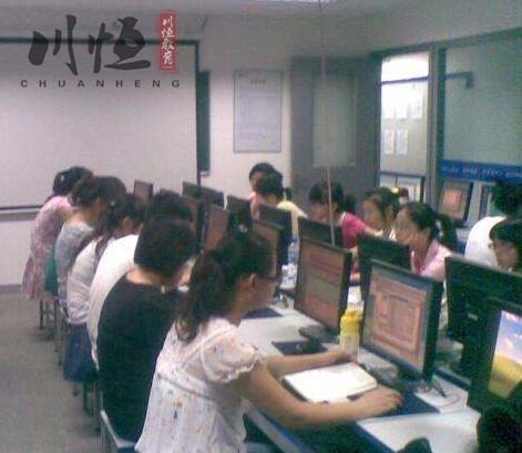南桥川恒教育办公自动化培训班 徐老师强烈推荐课程