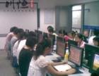 奉贤南桥橱柜设计培训CAD图纸设计从零开始速成培训班