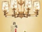 天津哪里卖吊灯专卖店水晶灯饰产品哪里可以买到