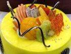 九江市生日蛋糕鲜花预订专人送货上门,较快两个小时送