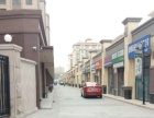 出租夏津四季城北面沿街商铺