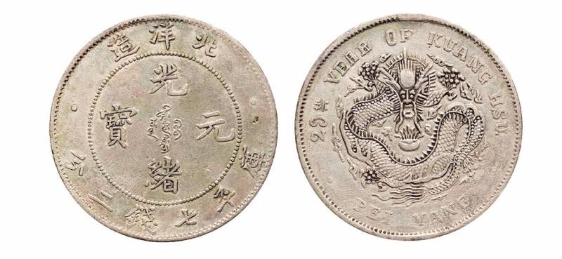 银元古钱币专业私下交易买卖快速出手珍贵的银元古钱币