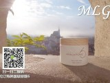 韩国玻尿酸H6除皱保湿美白润肤霜补水锁水保水!