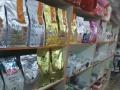 国内外各种品牌用品食品折扣价出售,价格面议