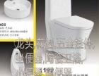 工程卫浴低价供应,写字楼工程,公共场所卫浴
