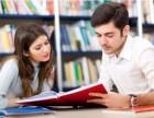 石家庄长安学成人英语要多少钱,商务英语口语培训机构