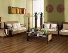 木地板批发,全城较低价,净醛环保地板