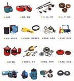 厂家直销起重机配件行车配件行吊配件质优价廉