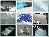 pc耐力板 阳光板 pc透明波浪瓦 厂家直销 批发价格
