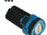 特畅恒充电电钻电池 正品 12V锂电电池 电钻电池 角磨电池 正