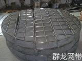 扬州优质丝网除沫器厂商 上海丝网除沫器