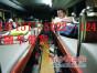 上海大巴 上海到栖霞卧铺汽车15150221242在线服务