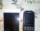 诺基亚海信电信手机处理