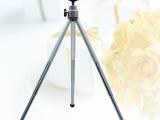 铜管3节三脚架 钓鱼灯激光灯支架 厂家直销 专业生产 欢迎订制