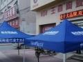 广告帐篷定制印刷批发零售