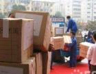 大小型搬家搬厂、吊装、空调移机、家具拆装安装、清洁