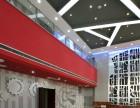 重庆办公室装修,重庆办公室装修设计