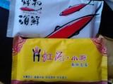 石家庄酒店一次性湿巾