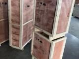 北京木箱包装厂