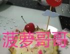 正宗菠萝饭加盟核心技术培训有特色好吃热卖小吃四季营