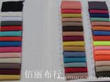 1.5幅宽韩国斜纯色布料 夏季女装时尚薄面料