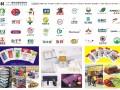 湖北商标设计专家 包装策划 农产品包装设计