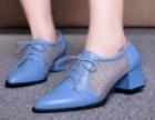 米格女鞋 诚邀加盟