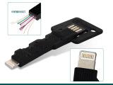 倍思 苹果5s钥匙数据线 创意个性苹果5/5s充电线 ipad