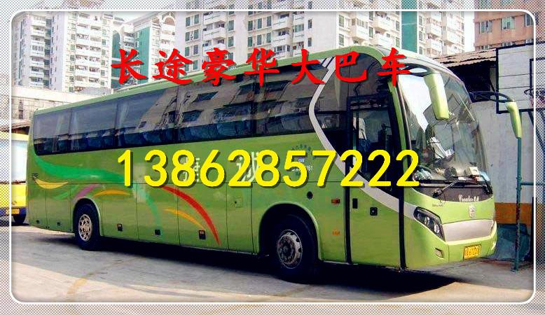 乘坐%昆山到天津的直达客车13862857222长途汽车哪里