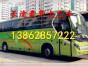 南通到宜昌的汽车直达/大巴车 13862857222 车票多