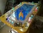 广州游戏机厂家批发6人架子机