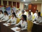 南京酒店管理培训